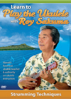 DVD - Learn to Play the Ukulele with Roy Sakuma (RSDVD 2005)