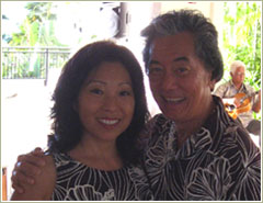 Photo of Roy and Kathy Sakuma